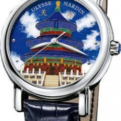 Ремонт часов Ulysse Nardin 139-11/TEM Classico Cloisonne в мастерской на Неглинной