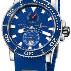 Ремонт часов Ulysse Nardin 260-32-3A Maxi Marine Diver White Gold в мастерской на Неглинной