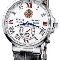 Ремонт часов Ulysse Nardin 269-69/STP Specialities The Imperial St. Petersburg в мастерской на Неглинной