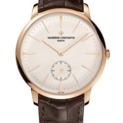 Ремонт часов Vacheron Constantin 1110U/000R-B085 Patrimony Small Second в мастерской на Неглинной