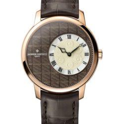 Ремонт часов Vacheron Constantin 1400U/000R-B216 Metiers D'Art Elegance Sartoriale в мастерской на Неглинной