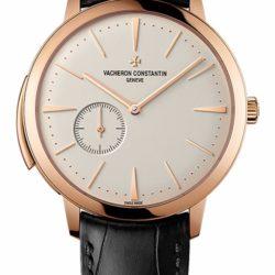 Ремонт часов Vacheron Constantin 30110/000R-9793 Patrimony Contemporaine Ultra Thin Calibre 1731 в мастерской на Неглинной