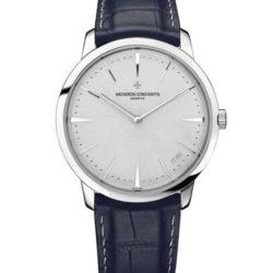 Ремонт часов Vacheron Constantin 43150/000P-9684 Patrimony Contemporaine Excellence Platine в мастерской на Неглинной