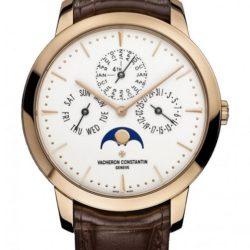 Ремонт часов Vacheron Constantin 43175/000R-9687 Patrimony Contemporaine Perpetual Calendar в мастерской на Неглинной