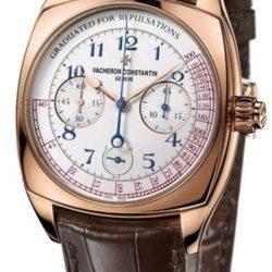 Ремонт часов Vacheron Constantin 5300S/000R-B055 Harmony Chronograph 2015 в мастерской на Неглинной