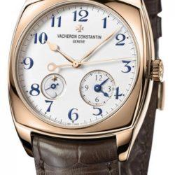 Ремонт часов Vacheron Constantin 7810S/000R-B051 Harmony Dual Time Pink Gold 2015 в мастерской на Неглинной