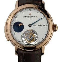 Ремонт часов Vacheron Constantin 80173/000R9483 Traditionnelle Atelier Cabinotiers Philosophia в мастерской на Неглинной